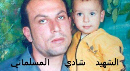 أحمد مسلماني … طفل سوري تمت تصفيته في أقبية الامن السوري