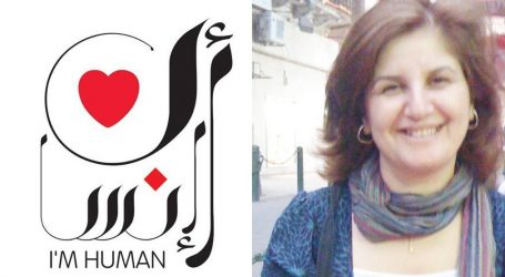حكاية رؤى وغيرها من الفتيات السوريات