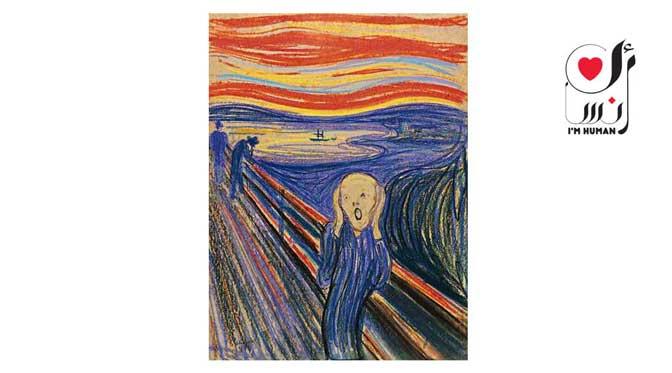 لوحة الصرخة للرسام ادفارد مونش