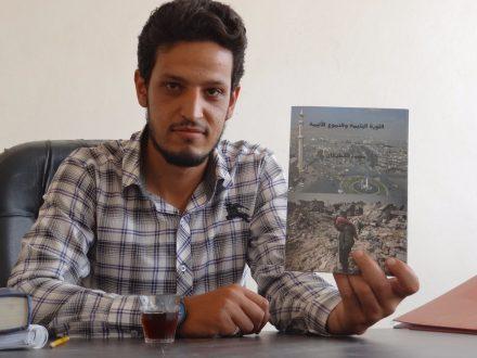 محمود القطيفان