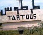 انتشار واسع للمخدرات في مدينة طرطوس