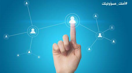 الهندسة الاجتماعية .. انتبه بياناتك في خطر!