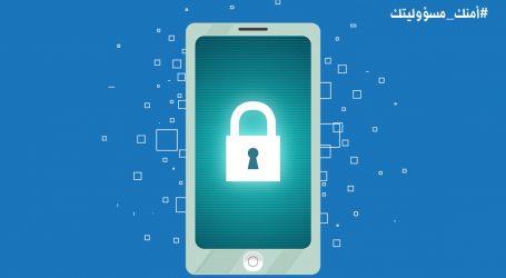 تهديدات أمنية تواجه هاتفك المحمول.. تعرّف على طرق الحماية