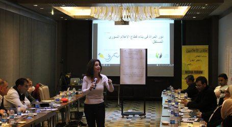 هل تستطيع المرأة السورية كإمرأة بيولوجياً ان تكون إعلامية؟!