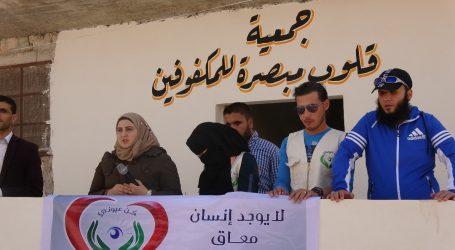 تأسيس جمعية للمكفوفين في ريف حلب
