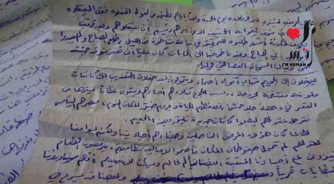 Testimony from Jail